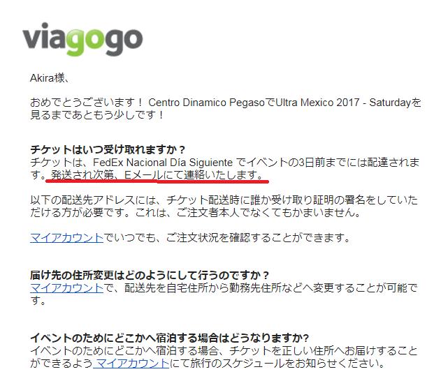voagogo