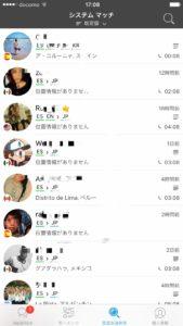 Hello Talk活用法!