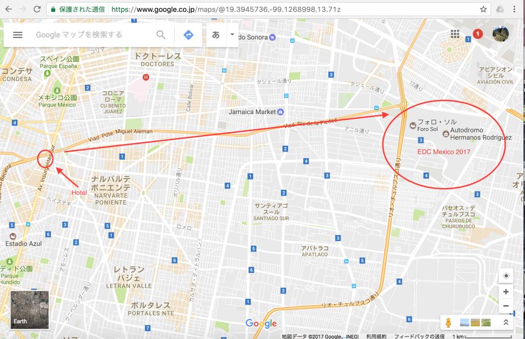 edc mexico 2017 参加方法!