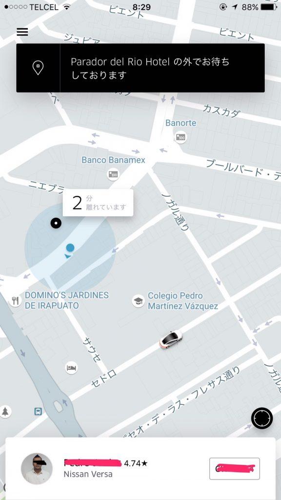 Uberを使いこなそう