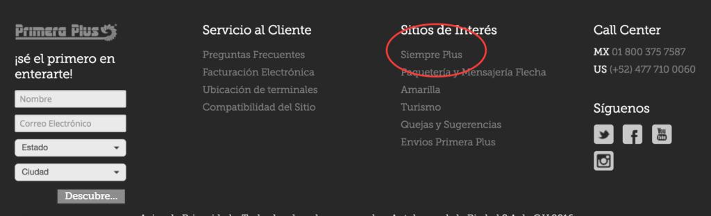 primera plus活用法!