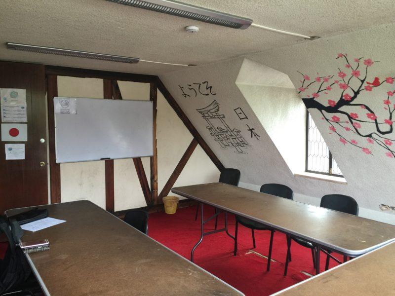 イラプアト 語学学校