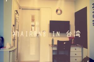 初airbnb