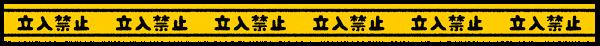 タトゥー 兄弟観