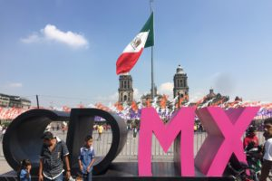 メキシコシティ 気をつけたいこと