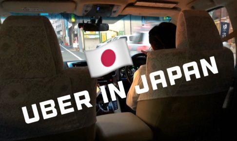 Uber in Japan